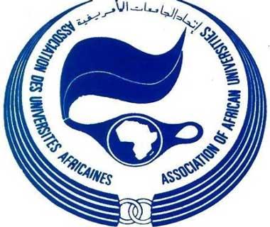 Association of African Universities Graduate Internship Grant
